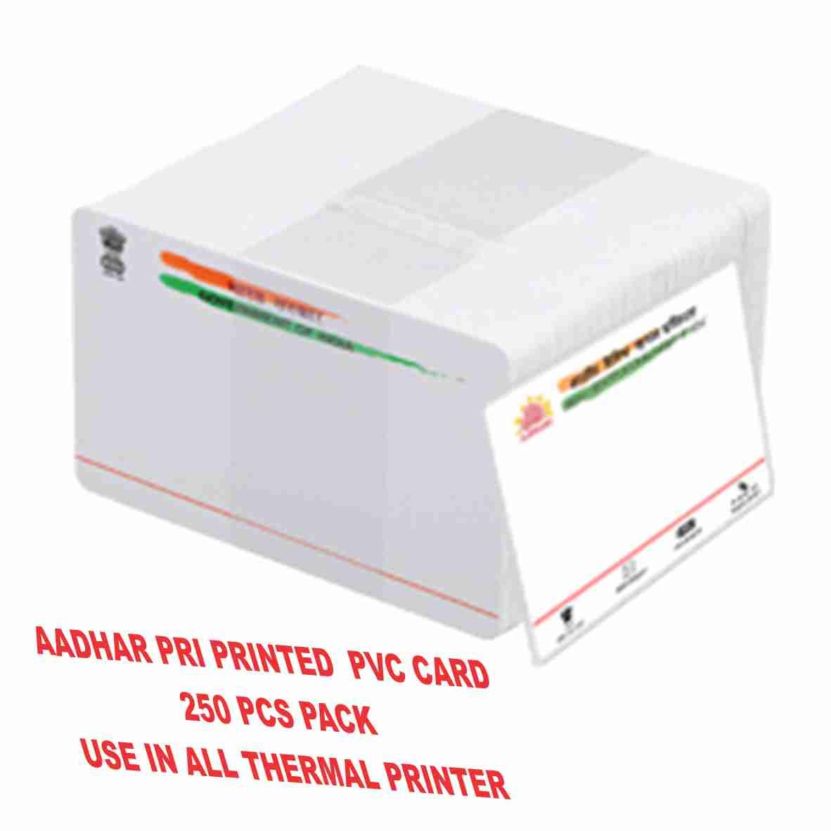 DDS AADHHAR ID Pre - Printed PVC CARD For Thermal Printers 250pcs