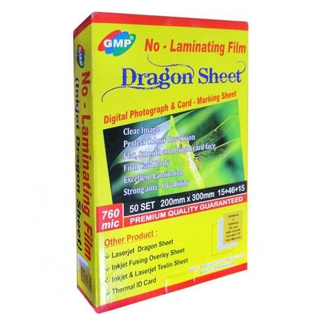 DDS Dragon Sheets For I- Card/No Laminating Film/ Inkjet 50 SET