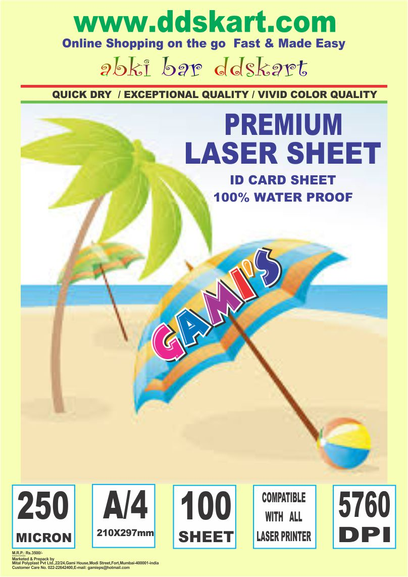 LASER TESLIN ID CARD 100 sheet pack A/4 size printing in all inkjet printer