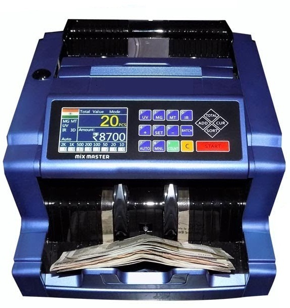 Gami's Value Master Currency Counting Machine with Fake Note Detection